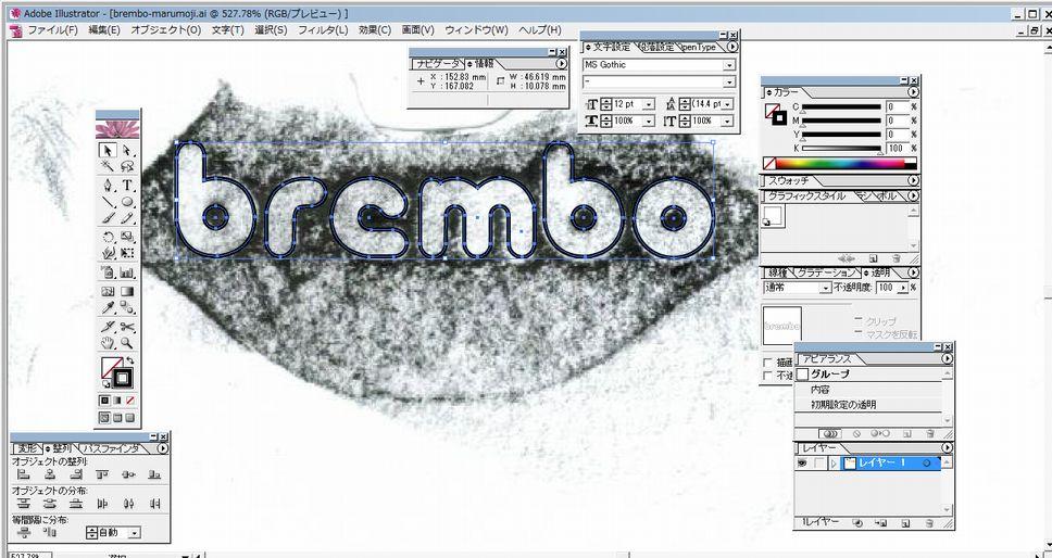brembo24