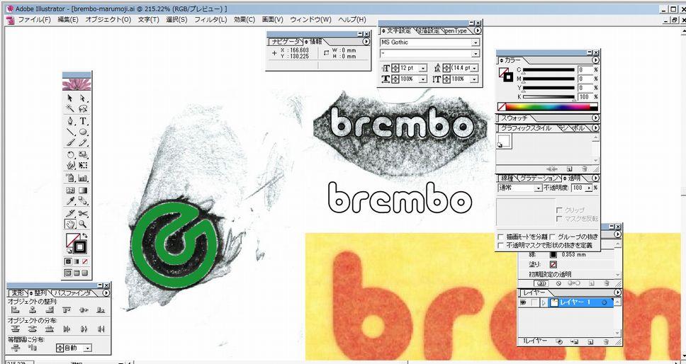 brembo26