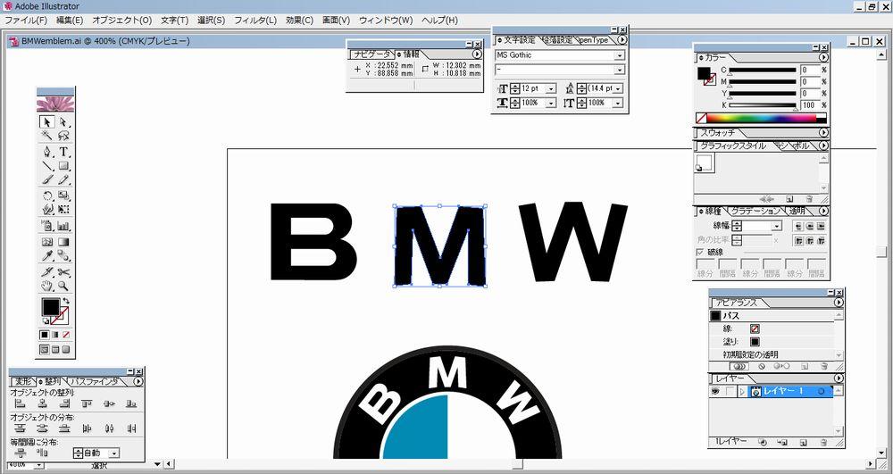 bmw145