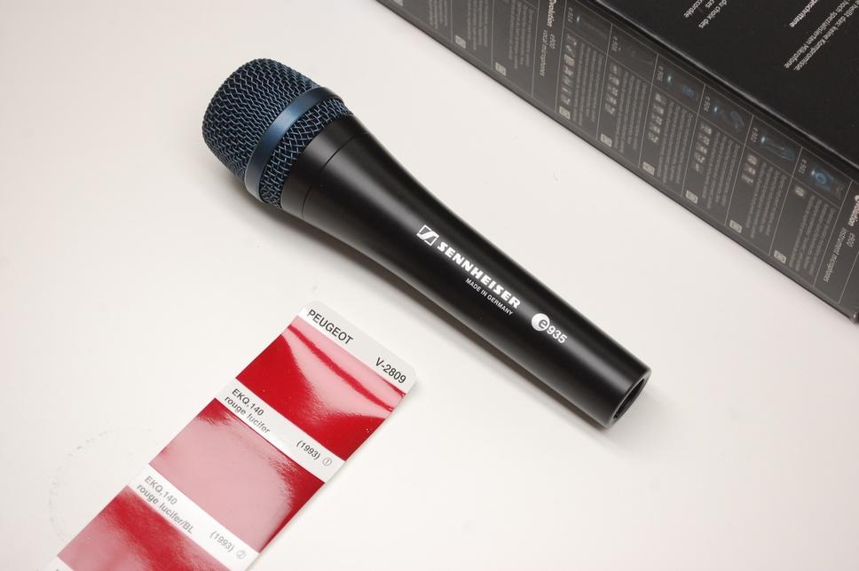 mic29