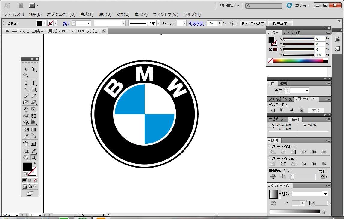 bmw255