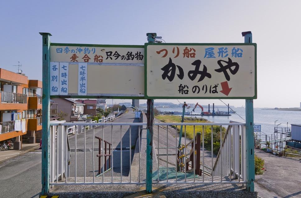 tamagawa_25