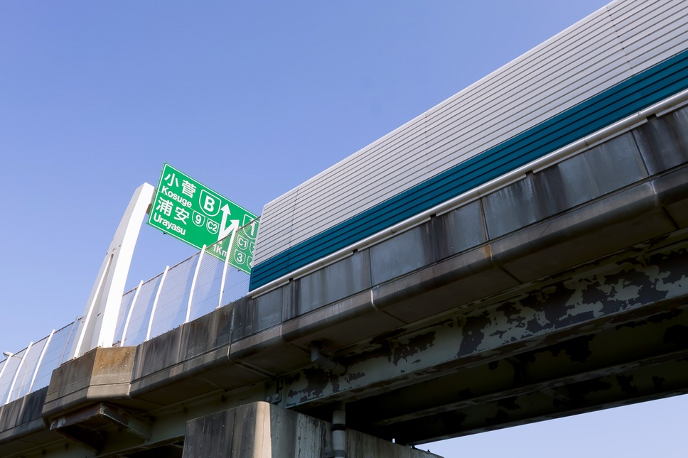 tamagawa_29