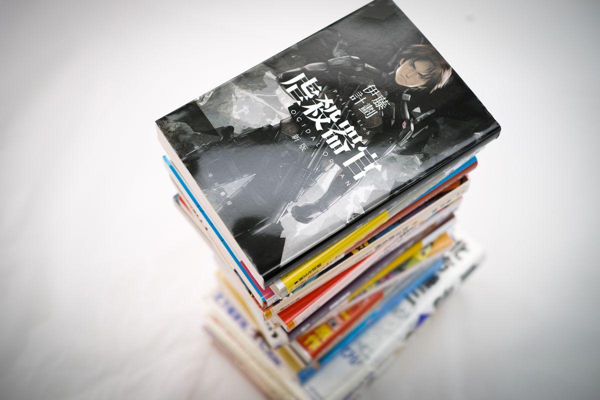 books 5090 - BOOKS
